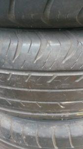 Dunlop Grandtreck