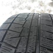 Bridgestone Blizzak Revo Gz 225/50/17